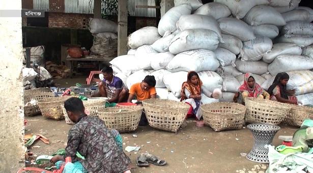নানা সমস্যায় জর্জরিত হবিগঞ্জের বিসিক শিল্পনগরী