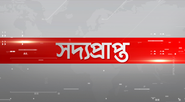 শিমুলিয়া-বাংলাবাজারে ফেরি চলাচল বন্ধ