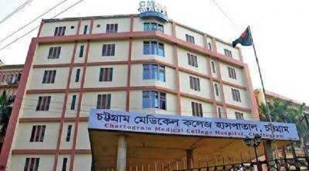 চট্টগ্রাম মেডিকেলে ছাত্ররাজনীতি নিষিদ্ধ