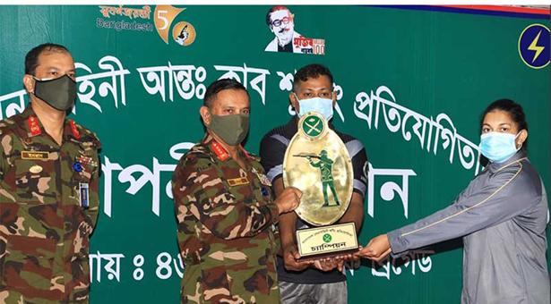 বাংলাদেশ সেনাবাহিনীর শ্যুটিং প্রতিযোগিতা-২০২১ সমাপ্ত