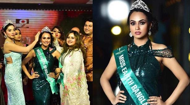 নাইমার মাথায় 'মিস আর্থ বাংলাদেশ'র মুকুট
