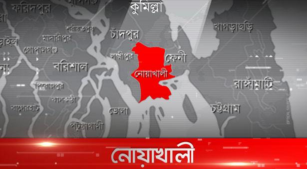 নোয়াখালীতে বিএনপি নেতা হত্যা পরিকল্পিত: শাহজাহান