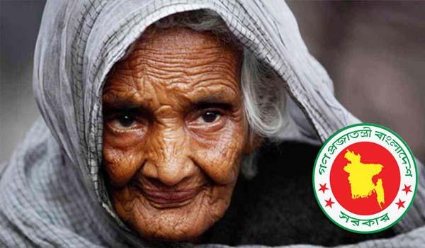 কেন্দুয়ায় যাচাই-বাছাইয়ে বাতিল ৭০০ বয়স্ক ভাতা